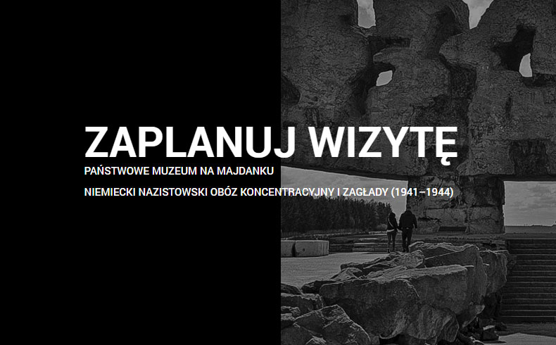 Muzeum Majdanek